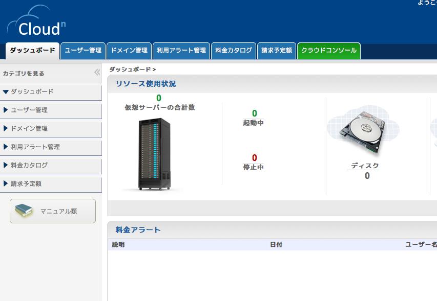 http://www.yuyarin.net/screenshot/20120330113539.png